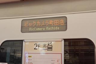 biccamera20190224_1.jpg
