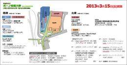 bono-map20121117.png