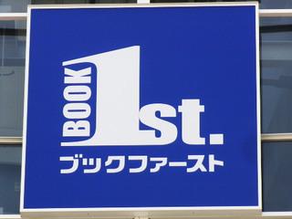 book1st-20190211_1.jpg