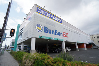 bunbun20210829_2.jpg