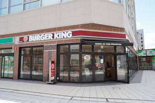 burgerking20190517.jpg