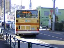 bus20090403.jpg