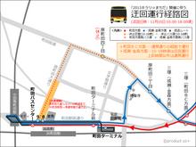 busmap20131110.png