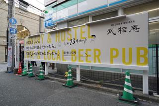 busoan20181209_2.jpg