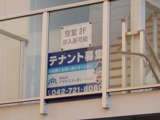 busoan20210205_2.jpg