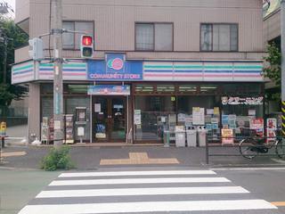 c-store20140723.jpg