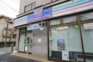 c-store20190303_1.jpg