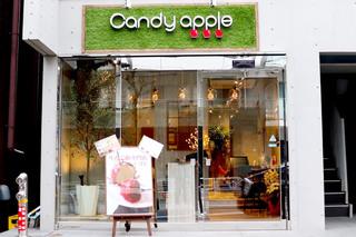 candy-apple20201114_2.jpg