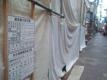 chotoku-soba20150816_2.jpg