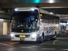chugoku-bus20170305_2.jpg