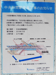 chuorinkan20191118_2.jpg