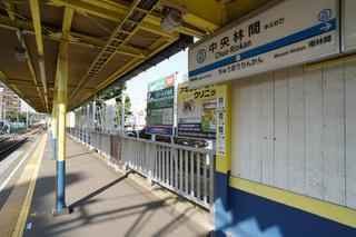 chuorinkan20191118_3.jpg