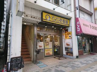 cocoichi20180120.jpg
