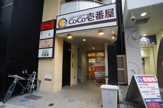 cocoichi20190823.jpg