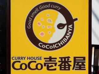 cocoichi20210531_1.jpg