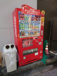 coke20191019_1.jpg