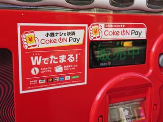 coke20191019_2.jpg