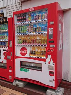 coke20191019_3.jpg