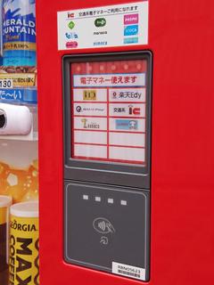 coke20191019_4.jpg