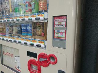 coke20191019_5.jpg