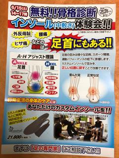 conditioning-gym-kensuke20190611_2.jpg