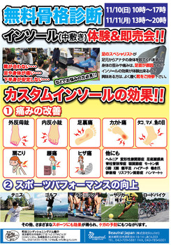 conditioning-gym-kensuke20191023_2.jpg