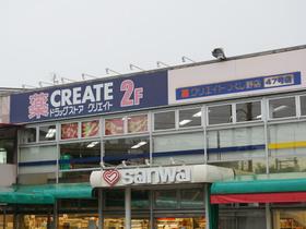 create20180910_1.jpg