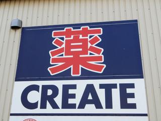 create20210209_1.jpg