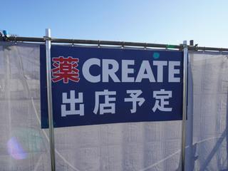 create20210218_1.jpg