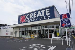 create20210623.jpg