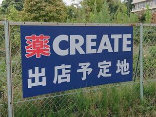 create20210730_1.jpg