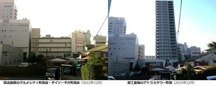 daiei20160719_8.jpg