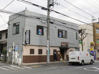 daikokuya20200204.jpg