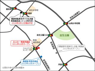 daimaru20190421.png