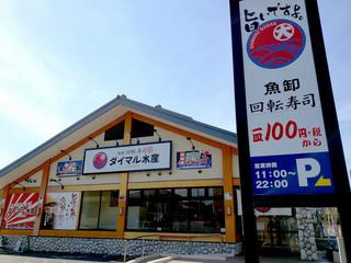 daimaru20190421_1.jpg