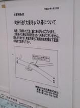 daisenji20160219_6.jpg