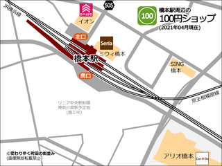daiso20210422.png