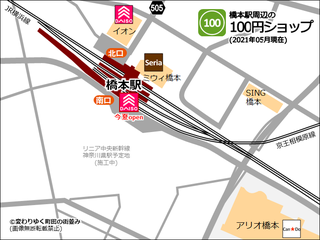 daiso20210522.png