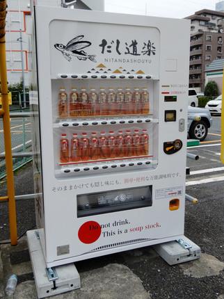 dashidouraku20191019_1.jpg