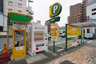 dashidouraku20191019_2.jpg