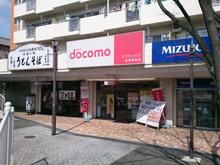 docomo20161123_3.jpg