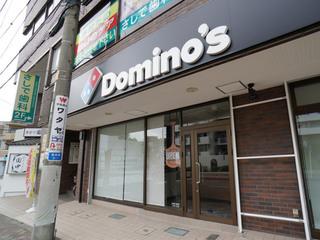 domino20190601_1.jpg
