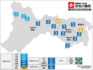 earthquake20210213_1.png