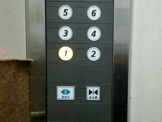 elevator20181205_1.jpg