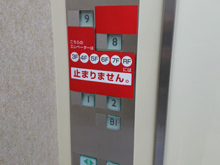 elevator20181205_3.jpg
