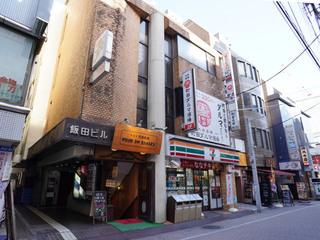 enbunoyakata20200109_1.jpg