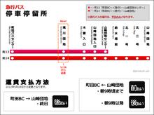 express201200527.png