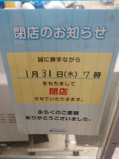 family20190107_2.jpg
