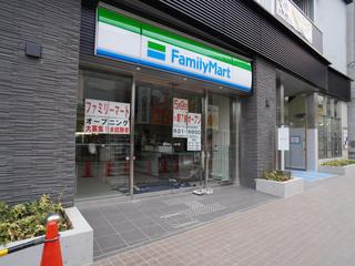 family20190505_1.jpg