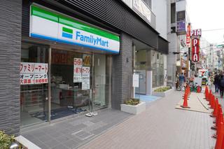family20190505_2.jpg